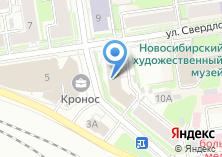 Компания «Департамент по охране животного мира Новосибирской области» на карте