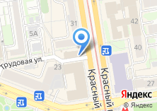 Компания «KILLFISH DISCOUNT BAR» на карте