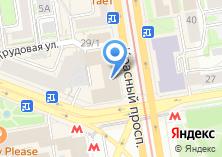 Компания «Магазин ткани и ателье «Ярослава»» на карте