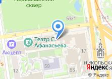 Компания «Ателье путешествий АКВА СЕЗОН ДМС» на карте