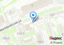 Компания «Украинская национально-культурная автономия украинце» на карте