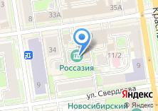 Компания «Восход» на карте