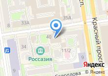 Компания «Гортест Сибирь» на карте