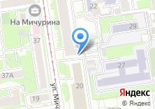 Компания «Строящийся жилой дом по ул. Мичурина» на карте