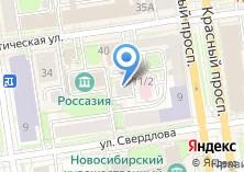 Компания «Экология Сибири» на карте