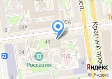 Компания «Охрапро» на карте