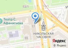 Компания «ВыХод» на карте
