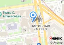 Компания «САЛОН ОДЕЖДЫ ИЗ ГЕРМАНИИ STERN» на карте