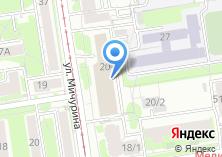 Компания «Амедиа» на карте
