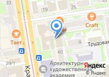 Компания «Регистериум - Регистрация/ликвидация предприятий» на карте