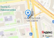 Компания «ЛеОл Т Status» на карте