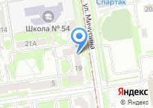 Компания «АВАНТ» на карте