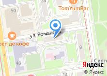 Компания «Электрик HELP» на карте