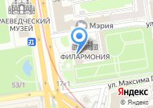 Компания «Новосибирская Государственная Филармония» на карте