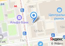 Компания «Тэохим-Нск» на карте