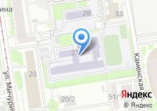 Компания «ДЮСШ по хоккею» на карте