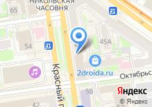 Компания «ЭКОсистемы» на карте