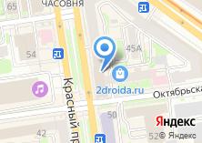 Компания «Натива-Дентелле» на карте