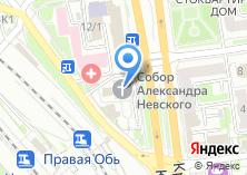 Компания «Собор во имя Александра Невского» на карте