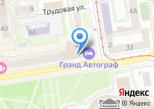 Компания «Строящееся административное здание по ул. Орджоникидзе» на карте