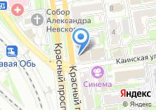 Компания «ПолиграфычЪ-Новосибирск» на карте