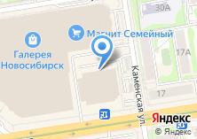 Компания «ОдевайКа» на карте