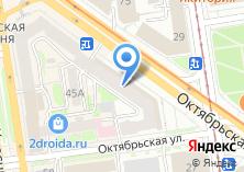 Компания «Безопасные Информационные Технологии» на карте