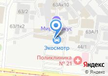 Компания «Авторейд» на карте