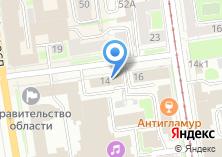 Компания «Центр навигационных и геоинформационных технологий Новосибирской области» на карте