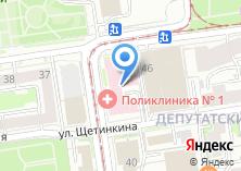 Компания «Новосибирская областная ассоциация врачей» на карте