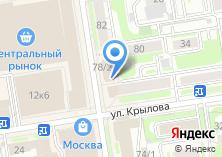 Компания «Katarina» на карте