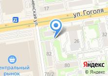 Компания «Новосибирский областной детский клинический психоневрологический диспансер» на карте