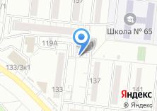 Компания «ШАРоМАСТЕР» на карте