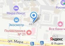 Компания «НовосибШинСервис» на карте
