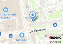 Компания «Новомолл» на карте