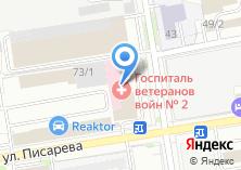 Компания «НОНТА» на карте