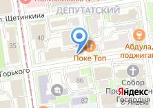 Компания «Сибирь Контейнер» на карте