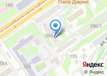 Компания «Гомеопатический центр» на карте