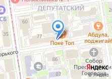 Компания «Сибирское экспертное объединение» на карте