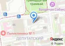 Компания «Фабрика 5ти» на карте