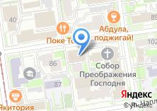 Компания «Централизованная религиозная организация Римско-католической Преображенской Епархии в Новосибирске» на карте