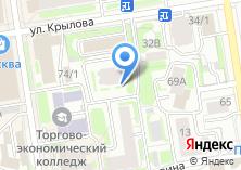 Компания «Новосибирская продовольственная корпорация» на карте