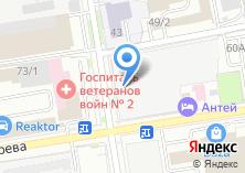 Компания «На Семьи Шамшиных» на карте