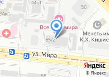 Компания «Строящееся административное здание по ул. Мира» на карте