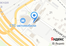 Компания «СТС-АВТО» на карте