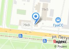 Компания «У дороги» на карте