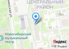 Компания «Гефест Проекция» на карте