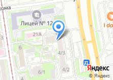 Компания «Вета Клиник» на карте