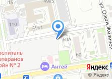 Компания «УГОНА.НЕТ торгово-установочный центр» на карте