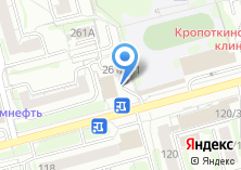Компания «Орифлэйм Косметикс косметическая компания» на карте